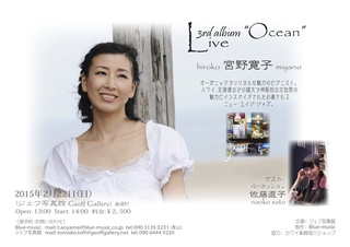 表:宮野さん美瑛012015.jpg