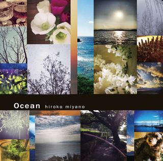 ocean_h1big.jpg