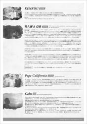 131106_kenkou_flyer_U_fin.jpg